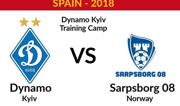 Динамо — Сарпсборг: видео товарищеского матча
