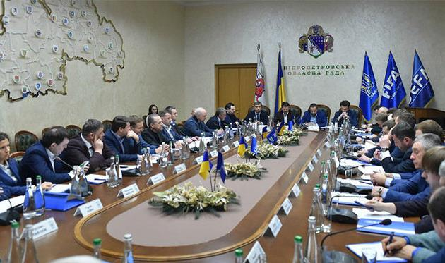 Исполком ФФУ остановил полномочия Бандурко, Кочетова иФранкова