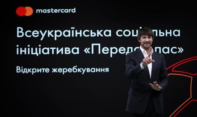 Александр Шовковский впервые провел церемонию жеребьевки