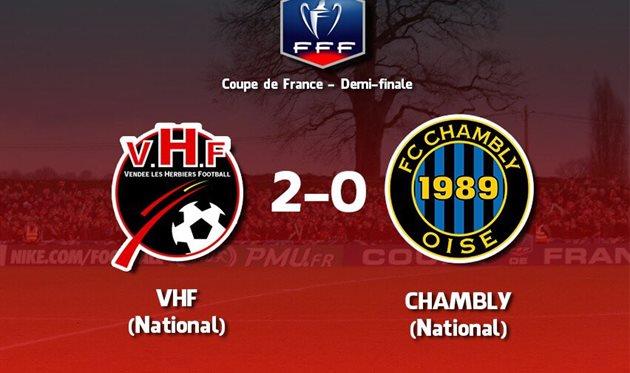«Ле-Эрбье» непустил «Шамбли» вфинал Кубка Франции