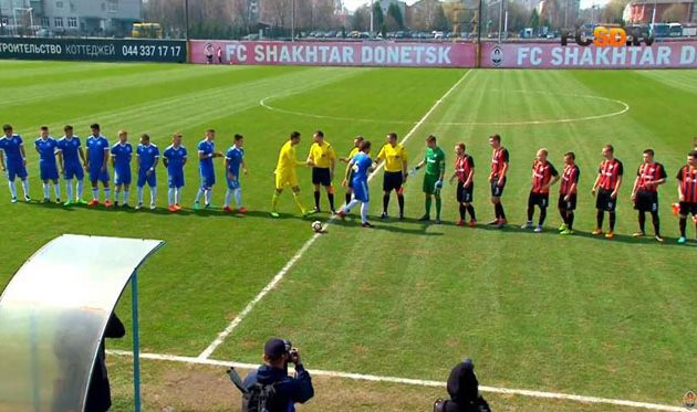 Динамо U-21 — Шахтер U-21: онлайн видео трансляция чемпионского матча