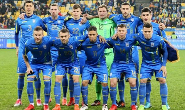 Сборная Украины, фото: ФФУ