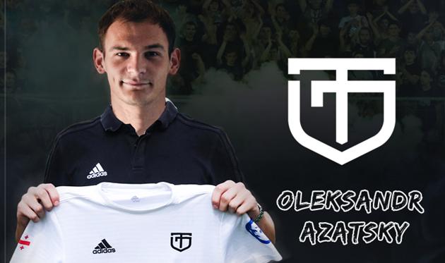 Азацкий перешел в Торпедо и сыграет в Лиге чемпионов