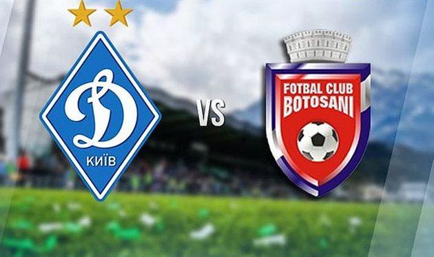 Динамо — Ботошани: видео онлайн-трансляция матча