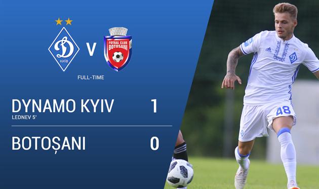 «Динамо»— «Ботошани»: победа киевлян, потрясающий гол Леднева