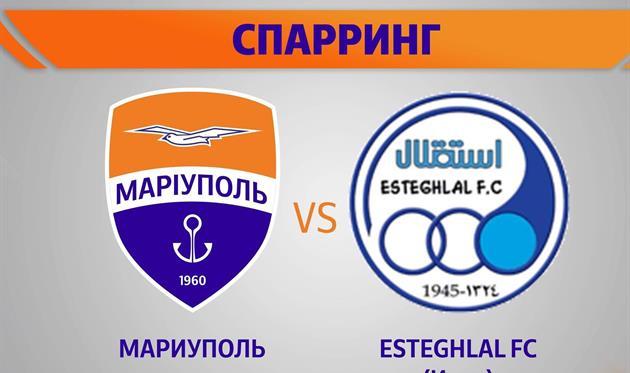 Фото: ФК Мариуполь