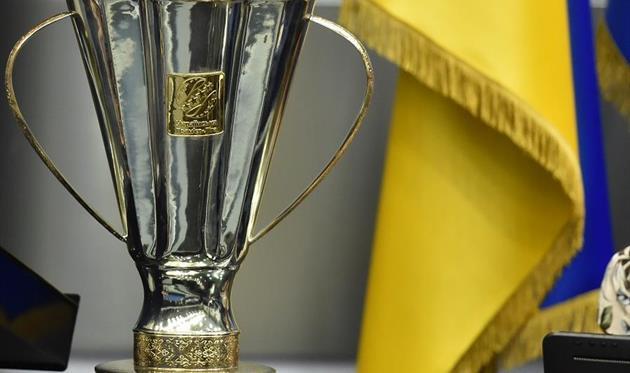 Суперкубок Украины, фото УПЛ