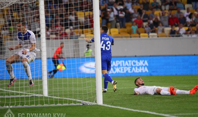 Фото: ФК Динамо
