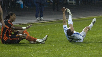Фото Илья Хохлов, специально для Football.ua