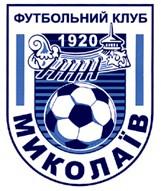МФК Николаев снимается с чемпионата Украины?!