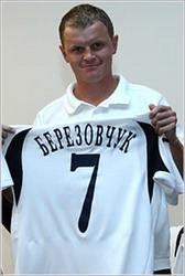 Андрей Березовчук, www.metallurg.donetsk.ua
