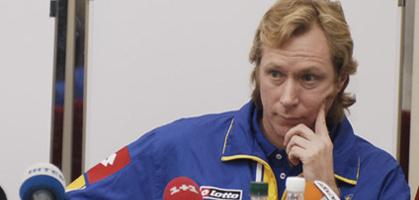 Фото из архива ffu.org.ua