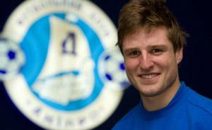 Бека Гоциридзе, фото fcdnipro.ua