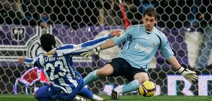 Икер Касильяс спасает ворота Реала, AP