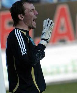 Александр Горяинов, фото Команда