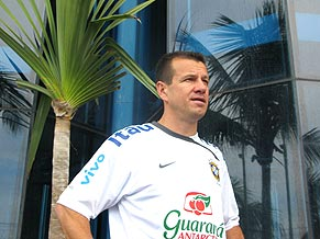 Карлос Дунга, globo.com