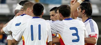 фото www.romaniansoccer.ro