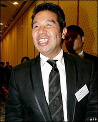Карлос Йенг
