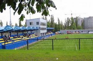 стадион им. Банникова, united-kharkiv.org