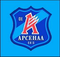 Арсенал: несколько дней в Киеве, а затем снова в Турцию