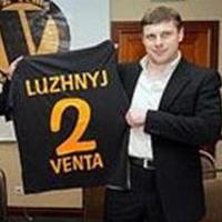 Олег Лужный