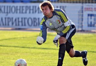 фото из архива ФК Таврия