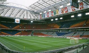 Амстердам Арена, фото Google