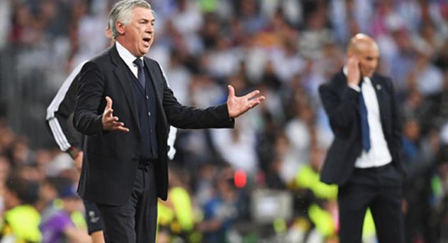 В «Баварии» прокомментировали судейство вматче против «Реала»— Это грабеж