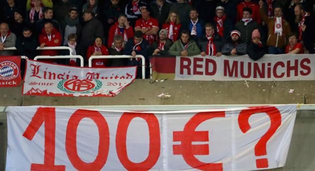 Болельщики «Баварии» забросали поле вБрюсселе фальшивыми деньгами