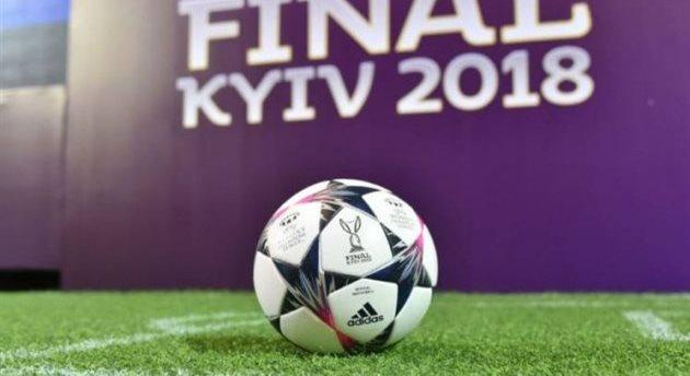 Киевские гостиницы отменяют бронь ради наживы на финале ЛЧ