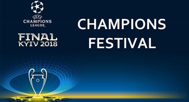 Стало известно расписание Фестиваля чемпионов в Киеве