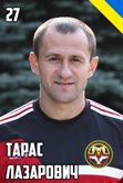 Тарас Лазарович
