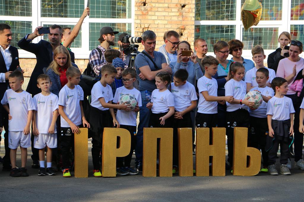Школа реал мадрида в украине