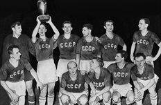 ЧЕ 1960