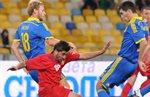 Украина1:0 Молдова