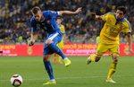 Украина 0:1 Словакия