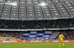 Динамо 1:0 Днепр