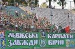 Карпаты 4:0 Черноморец