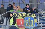 Шахтер 2:0 Черноморец