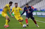 Франция - Украина 1:1. Отбор на ЧМ-2022