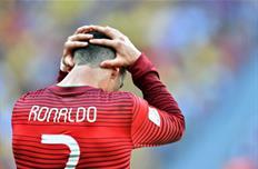 Португалия 2:1 Гана