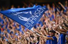 Англия 1:2 Исландия