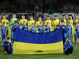 Молодежная сборная Украины обыграла Шотландию. Как это было