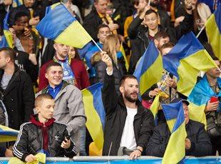 Как в Киеве поддерживали сборную Украины