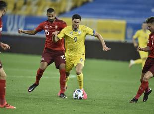 Непростая победа Украины над Швейцарией