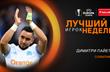 Пайе — лучший игрок недели в Лиге Европы