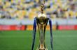 Кубок Украины, фото: ФФУ