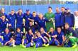 Динамо U-21 — чемпион Украины