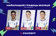 Беньямин Вербич, Виктор Цыганков и Денис Попов, фото ФК Динамо