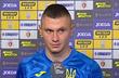 Александр Зубков, фото ТК Футбол